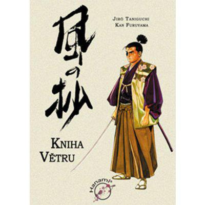 Kniha větru Taniguchi Jiro, Furuyama Kan