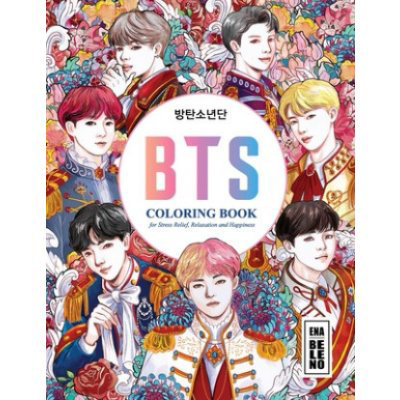 BTS Coloring Book for Stress Relief, Happiness and Relaxation: 방탄소년단 for ARMY and KPOP lovers Love Yourself Book 8.